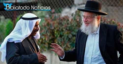 Musulmanes y judíos podrían estar demostrando el cumplimiento de una profecía ZACARÍAS 8:23